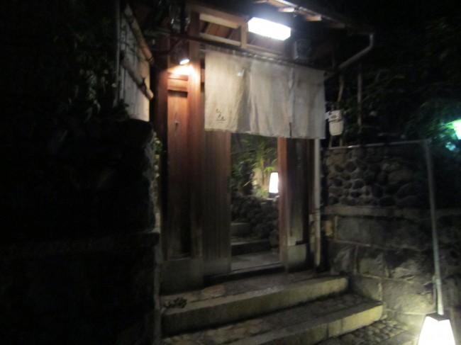 京都、石塀横町